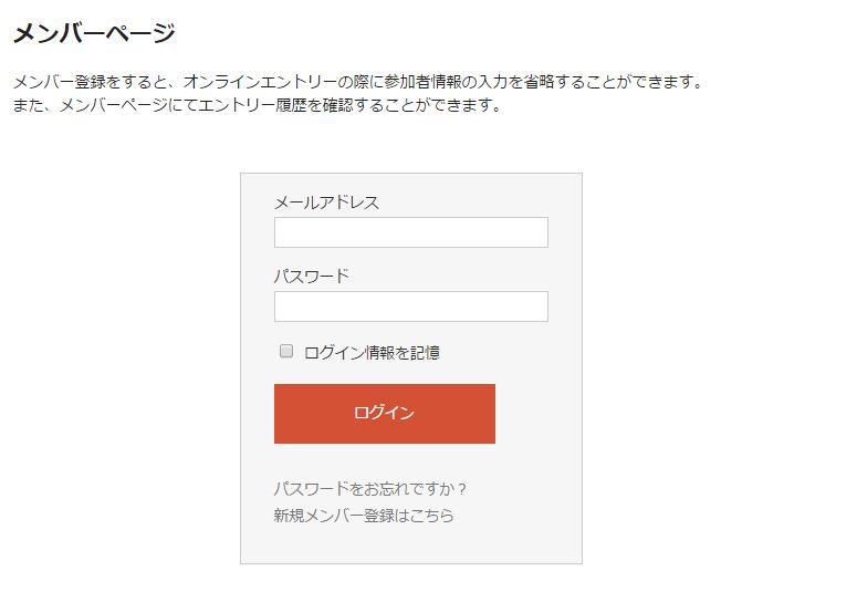 entry_member3