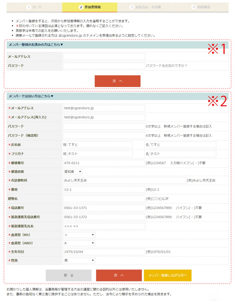 entry_user