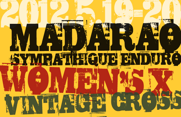 2012年5月19-20日 斑尾サンパティックエンデューロ & WOMEN'S X & ビンテージクロス