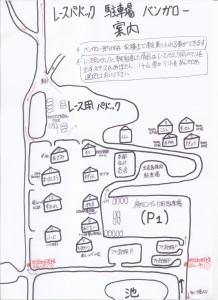 p_map