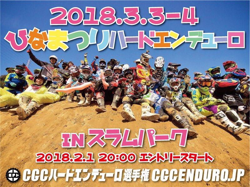 2018hinamatsuri